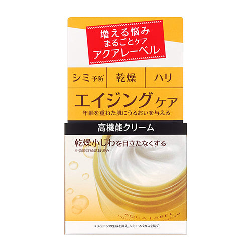 Shiseido Aqualabel Bouncing Care Cream - 50g - Harajuku Culture Japan - Japanease Products Store Beauty and Stationery
