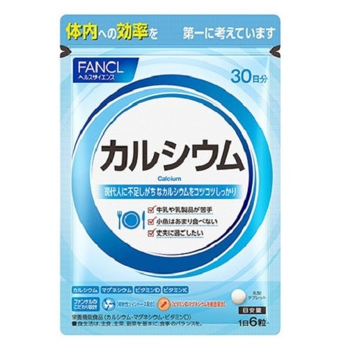Fancl Supplement Calcium 30 days 180 grain - Harajuku Culture Japan - Japanease Products Store Beauty and Stationery