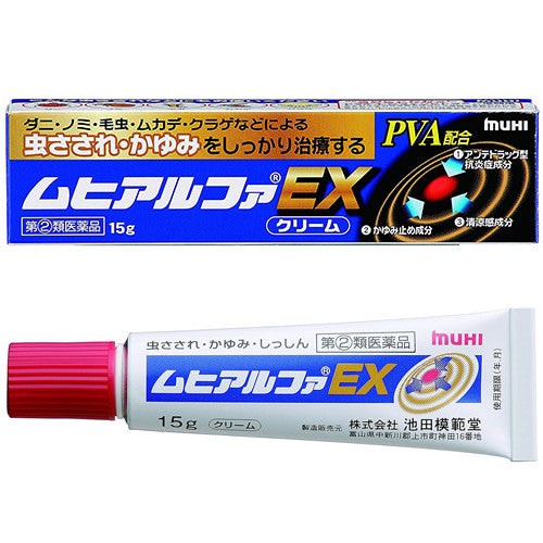 Muhi Alpha EX Anti-Itch Medication Cream - Harajuku Culture Japan - Beauty Products Store