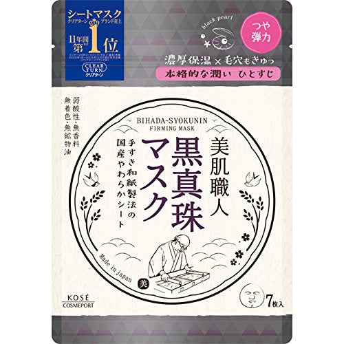 Kose Clear Turn Skin Craftsmen Black Pearl Mask - 7 sheets - Harajuku Culture Japan - Beauty Products Store