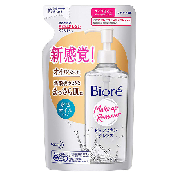 Biore Make-up Remover Pure Skin Cleans - 210ml - Refill