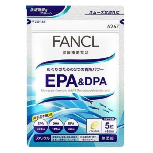 Fancl Supplement EPA DPA 30 days 150 grain - Harajuku Culture Japan - Beauty Products Store