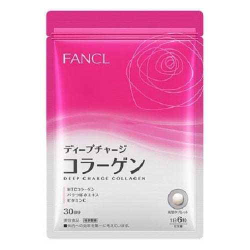 Fancl Supplement Deep Charge Collagern 30 days 180 grain - Harajuku Culture Japan - Beauty Products Store