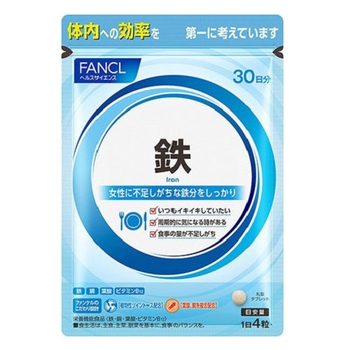 Fancl Supplement Iron 30 days 120 grain - Harajuku Culture Japan - Japanease Products Store Beauty and Stationery