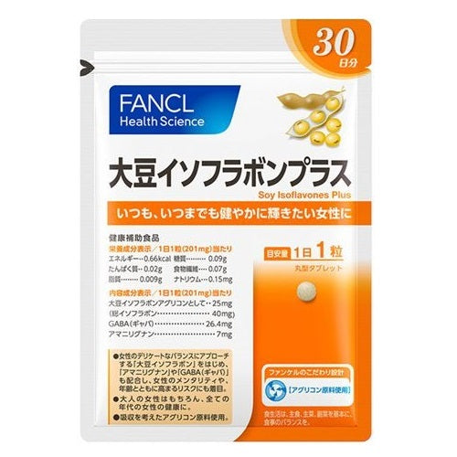 Fancl Supplement Isoflavone Plus 30 days 120 grain