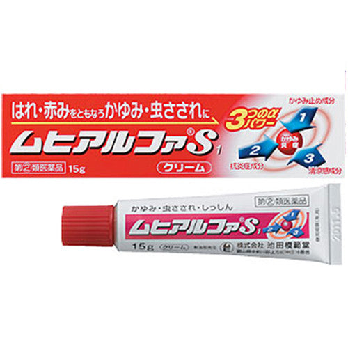 Muhi Alpha S  Anti-Itch Medication Cream - Harajuku Culture Japan - Beauty Products Store