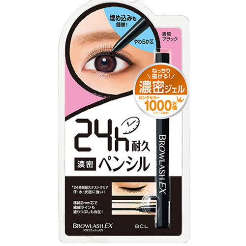 Brow Lash EX Slim Gel Pencil Concentrated Black - Harajuku Culture Japan - Beauty Products Store