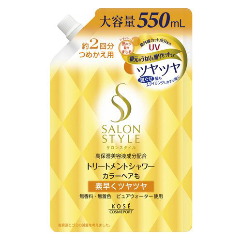 Kose Salon Style Treatment Shower C Glittery - 550ml - Refill