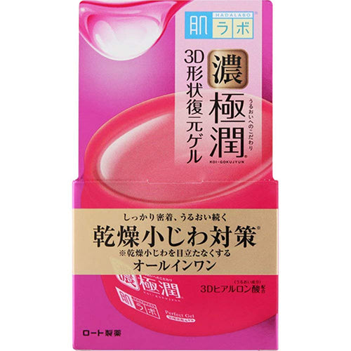 Rohto Hadalabo Gokujun 3D Aging Gel - 100g - Harajuku Culture Japan - Japanease Products Store Beauty and Stationery