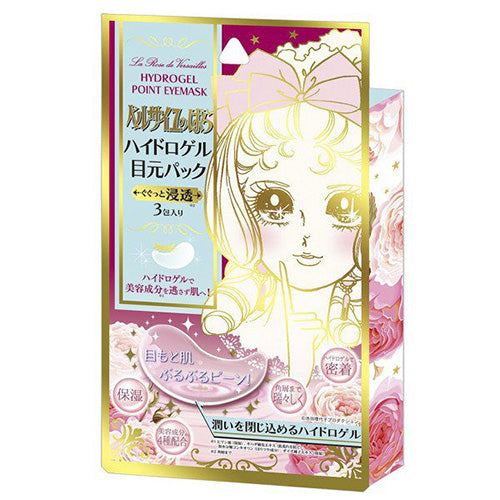 Bandai Creer Beaute Roses Of Versailles Hydrogel Eye Pack - 2 Sheets x 3 Packets