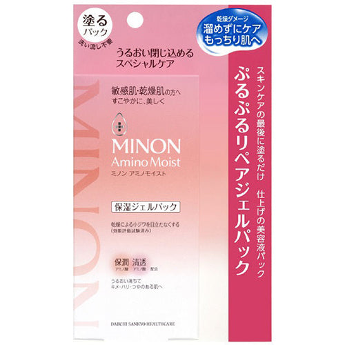 Minon Amino Moist Moisturizing Gel Pack - 60g