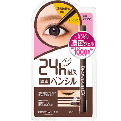 Brow Lash EX Slim Gel Pencil Concentrated Brown - Harajuku Culture Japan - Beauty Products Store
