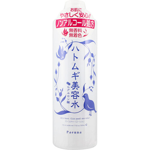Paenna Hatomugi Beauty Skin Lotion 500ml - Hyaluronic Acid - Harajuku Culture Japan - Japanease Products Store Beauty and Stationery