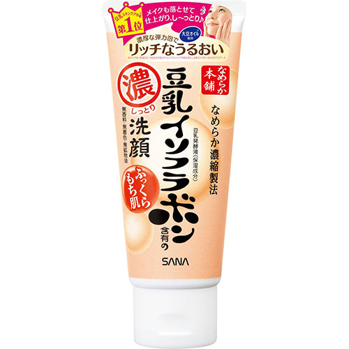 Sana Nameraka Honpo Soy Milk Isoflavone Cleansing Face Wash 150g - Moist - Harajuku Culture Japan - Beauty Products Store