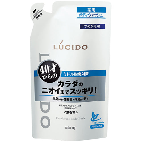 Lucido Medicated Deodorant Body Wash Refill 380ml - Harajuku Culture Japan - Beauty Products Store