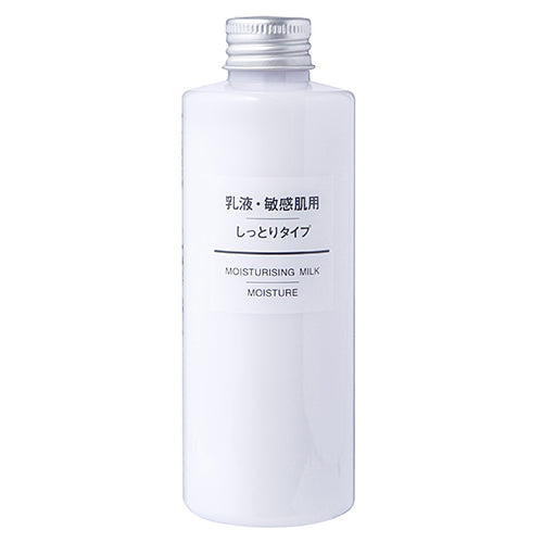 Muji Sensitive Skin Milky Lotion - 200ml - Moist