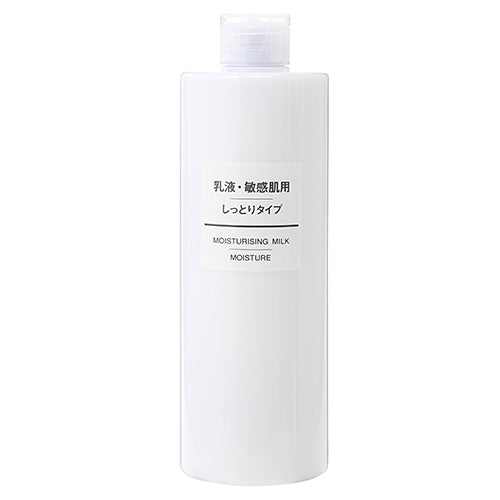 Muji Sensitive Skin Milky Lotion - 400ml - Moist