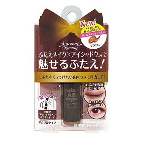 AB Folded Color Petit Film Eyelid Tape Brown - 4.5ml - Harajuku Culture Japan - Beauty Products Store