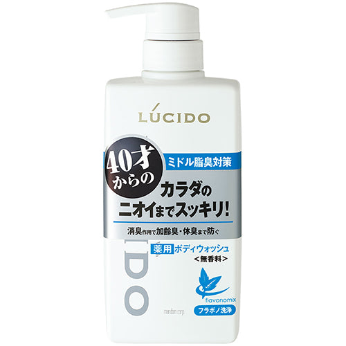 Lucido Medicated Deodorant Body Wash Pump 450ml - Harajuku Culture Japan - Beauty Products Store