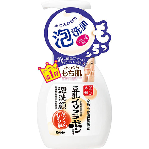 Sana Nameraka Honpo Soy Milk Isoflavone Whip Face Wash - 200ml