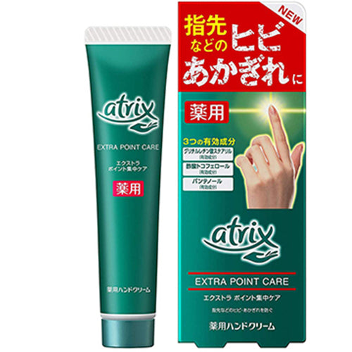Kao Atrix Medicated Extra Point Intensive Care Hand Cream 30g  - No Fragrance - Harajuku Culture Japan - Japanease Products Store Beauty and Stationery