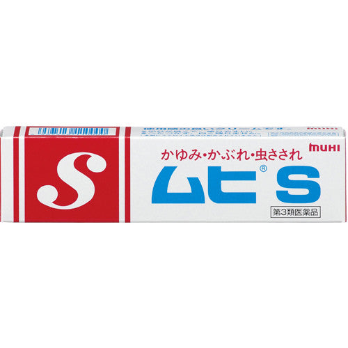 Muhi S Anti-Itch Medication Cream - Harajuku Culture Japan - Beauty Products Store
