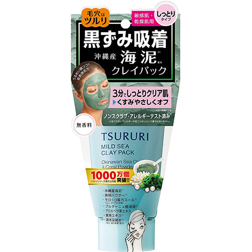 Tsururi Dark adsorption Sea Mud Pack - 150g - Harajuku Culture Japan - Beauty Products Store