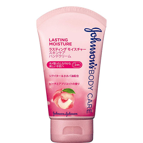 Johnson Lasting Moisture Skin Care Hand Cream