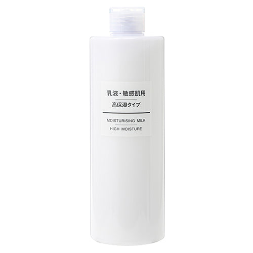 Muji Sensitive Skin Milky Lotion - 400ml - High Moisturizing