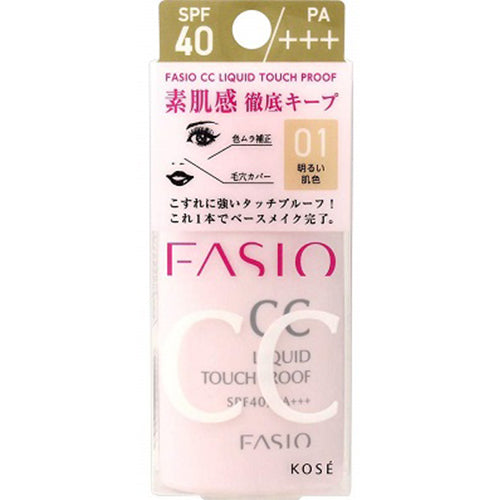 Kose Fasio CC Liquid Touch Proof SPF40/PA+++ - 02