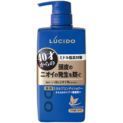 Lucido Hair & Scalp Conditioner 450ml - Harajuku Culture Japan - Beauty Products Store