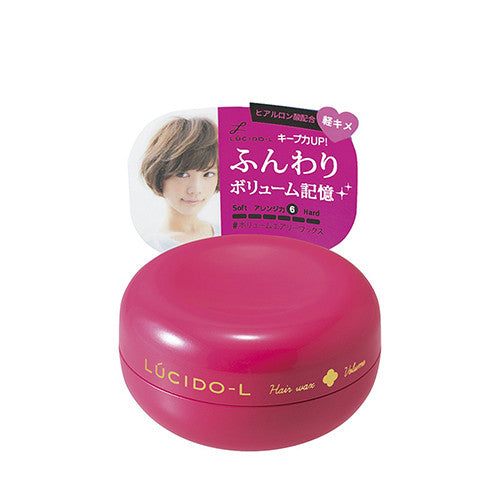 Lucido-L Hair Wax Volume Airly Mini - 20g - Harajuku Culture Japan - Beauty Products Store