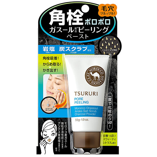 BCL Tsururi Face Pore Scrub Blackhead Crumbly Ghassoul Power - 55g - Harajuku Culture Japan - Japanease Products Store Beauty and Stationery