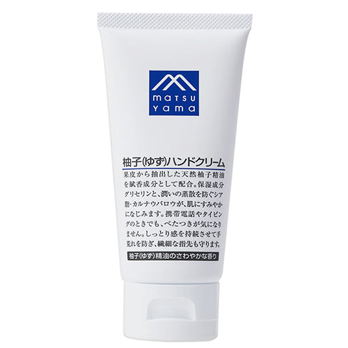 Matsuyama Hand Cream 65g - Yuzu - Harajuku Culture Japan - Japanease Products Store Beauty and Stationery