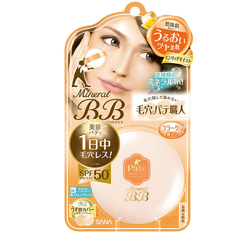 Sana Keana Pate Mineral BB Powder SPF50+ PA++++ - Enriched Moist