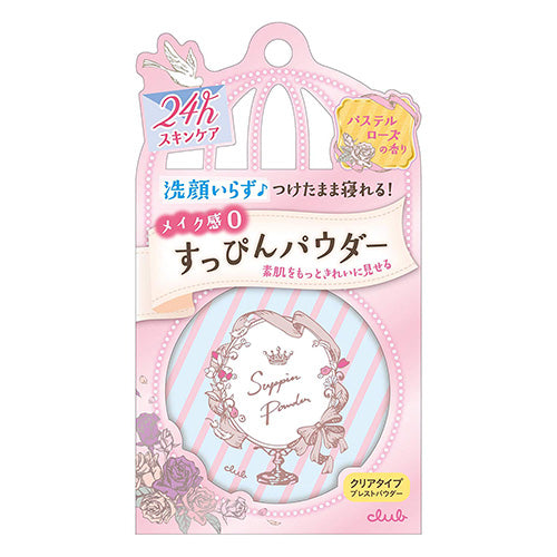 Club Cosmetics No Makeup Powder  26g - Pastel Rose