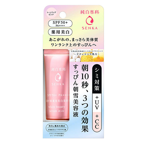 Shiseido Junpaku Senka Morning Beauty Essence - 40g