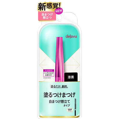 Dejavu Rush Up K Mascara - Black