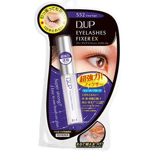 D.U.P Eyelash Fixer EX 552 - Harajuku Culture Japan - Beauty Products Store