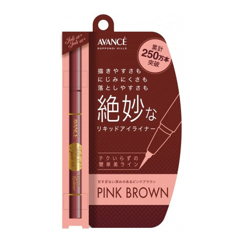 Avance Joli et Joli et Liquid Eyeliner - Pink Brown - Harajuku Culture Japan - Japanease Products Store Beauty and Stationery