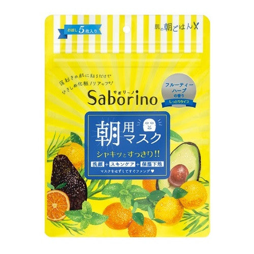 Bcl Saborino Mezama Sheets Morning Face Mask Moist Type 5pcs - Fruity Herb Scent - Harajuku Culture Japan - Beauty Products Store