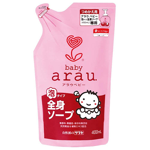 Arau Baby Bubble Whole Body Soap - 400ml - Refill - Harajuku Culture Japan - Beauty Products Store