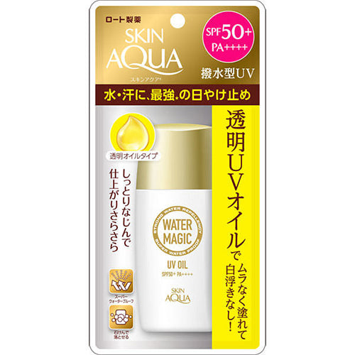 Skin Aqua Rohto New Sunscreen Water Magic UV Oil SPF50+/PA++++ 50ml