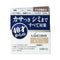 Lucido Medicated Total Care Cream - 50g - Harajuku Culture Japan - Beauty Products Store