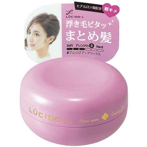 Lucido-L Hair Wax Arrange Up - 60g - Harajuku Culture Japan - Japanease Products Store Beauty and Stationery