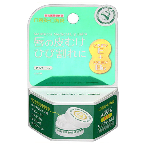 Menturm Medicinal Medical Lipstick Balm 8.5g - Harajuku Culture Japan - Japanease Products Store Beauty and Stationery