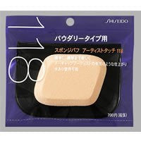 shiseido Make Up Sponge Puff - 118 - Harajuku Culture Japan - Japanease Products Store Beauty and Stationery