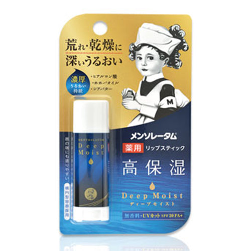 Rohto Mentholatum Deep Moist Lip 4.5g SPF20PA+ - No fragrance - Harajuku Culture Japan - Japanease Products Store Beauty and Stationery