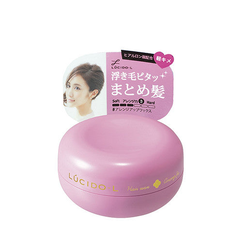 Lucido-L Hair Wax Arrange Up Mini - 20g - Harajuku Culture Japan - Beauty Products Store