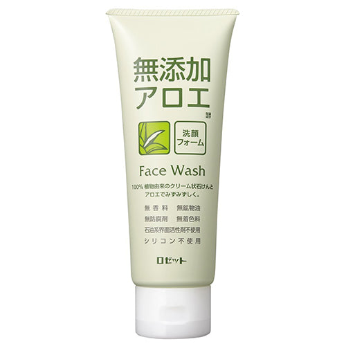 Rosette Additive Free Face Wash - 140g - Aloe - Harajuku Culture Japan - Beauty Products Store